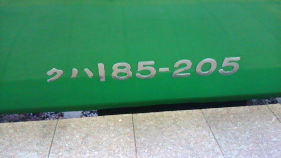 Large thumb 9e014a88 d5ad 47fe b3c8 da3b78959645