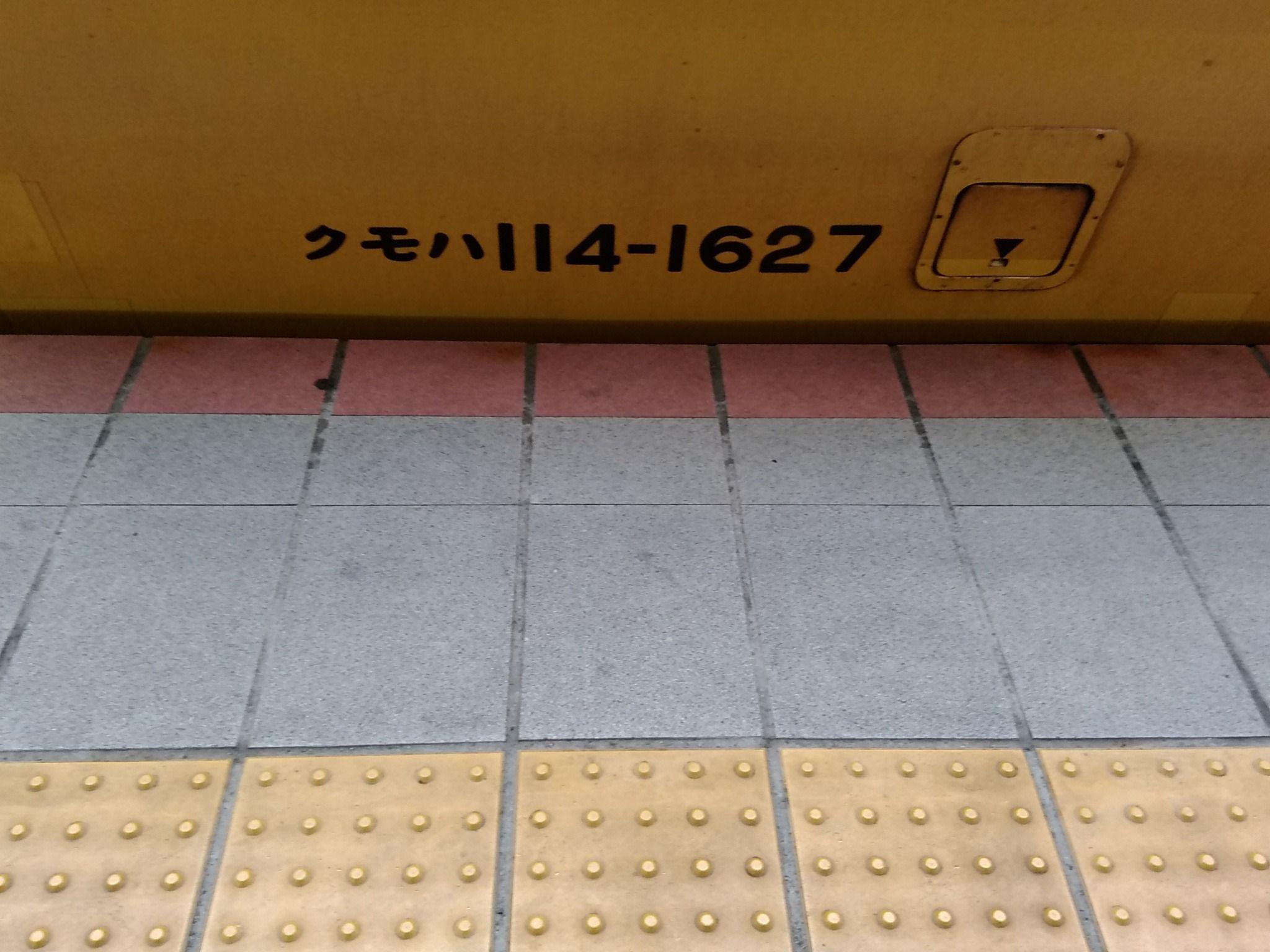 Df7975a4 feaf 4804 be16 8995edc09612